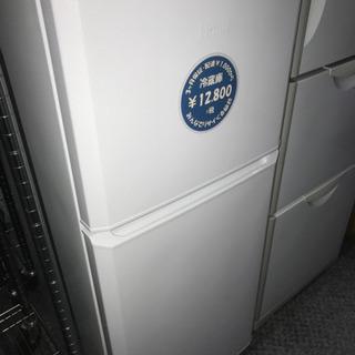 【171】家電Aセット・冷蔵庫・洗濯機・テレビ・+おまけ