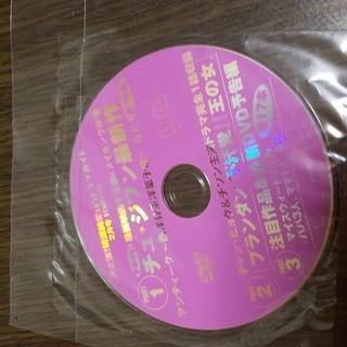 ■非売品DVDチュジフンチャンヒョクチソン■アンティーク王の女プ...