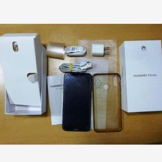 ◆SIMフリー◆新品SDカード32G付HUAWEI P20 Li...