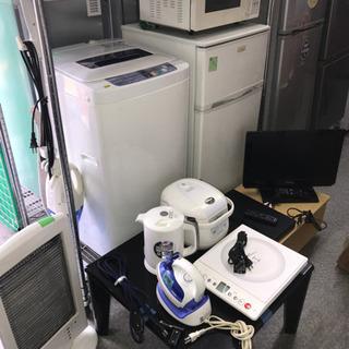 【お取引中】【172】家電13点セット・冷蔵庫・洗濯機・テレビなどなど