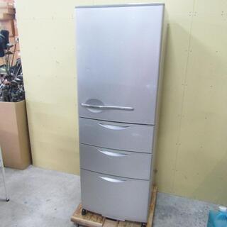 Z364 【稼働品/限定格安】 SANYO サンヨー 冷凍 冷蔵...