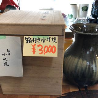 箱付き!小代焼の花器あります(´∇`) 美品です😊 税込み¥3,...