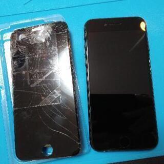 iPhone(アイフォン)、スマホ修理
