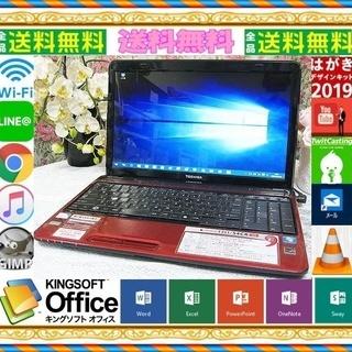 ⛅新品マウス⛳Dyna-T351⛄ SSD換装可&windows...