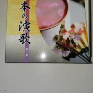 日本の演歌 第一集 7枚組