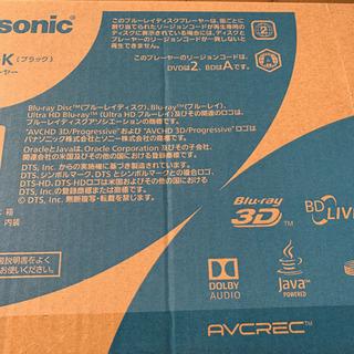 お値下げです Panasonic UHD対応4K ブルーレイプレーヤー