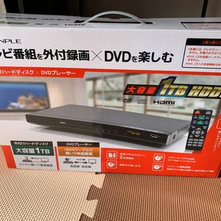 ※お取引者決まりました※値下げました。HDD-DVDレコーダー