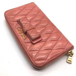 【タイムセール】miumiu ミュウミュウ長財布 ピンク