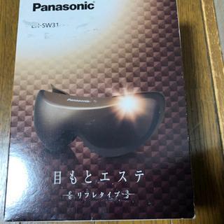 Panasonic 目元エステ