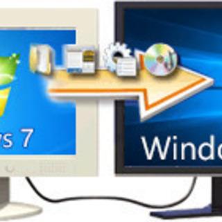 windows7のデータが破壊される恐れあり