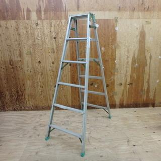 アルミ脚立 ② 使用時 高さ 約1750mm はしご 梯子 アル...