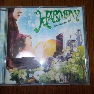 HARMONY FREE TEMPO