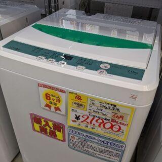 0115-03 2018年式 ヤマダ電機 7.0kg 洗濯機 福...