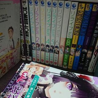 ReLIFE1から8刊
