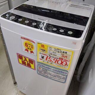0115-02 2019年式 Haier 4.5kg 洗濯機 福...