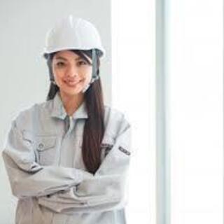 電気工事のお手伝いに興味ありませんか?