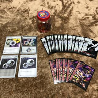『ポケモンカード』超ブーストエネルギーカード等