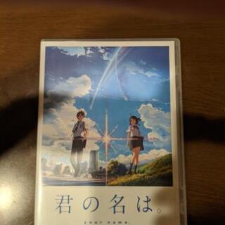 値下げ!早いものがち☆美品☆君の名は DVD ミニキャラシール付き