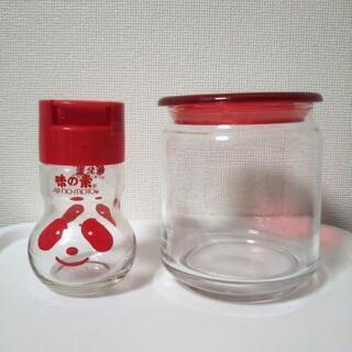 ダイソー/ゴムパッキン付き保存瓶&味の素/アジパンダ調味料…