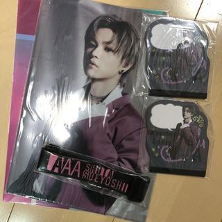 AAA  一番くじ 末吉秀太 ネームバンド メモ×2 ファイル ピンク