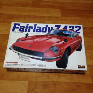 ナガノ製 絶版日産フェアレディZ432