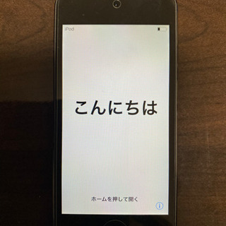 iPod touch 第6世代 スペースグレイ おまけ付