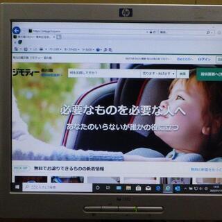 パソコン用ディスプレイ 15インチ HP L1502