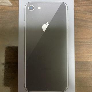 SIMロック解除済 iPhone8 64GB 新品未開封品