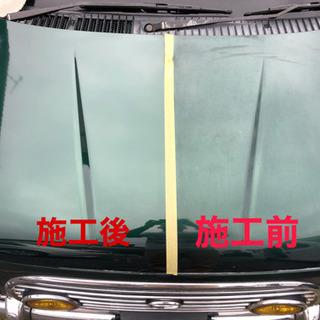 車ボディーコーティング☆出張施工