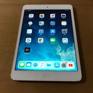 iPad mini2 ドコモ 画面端少し割れてます。