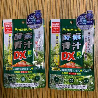 premium酵素青汁DX