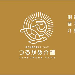 知多市◆時給1200円!4月オープニング!訪問介護スタッフ/パー...