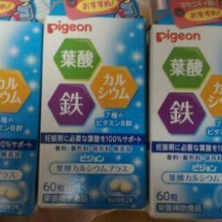 ピジョン葉酸 60錠 3箱