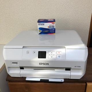 EPSON プリンター インク付き EP709A
