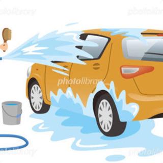 自動車洗車!アルバイト至急募集です!