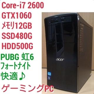 爆速ゲーミング Intel Core-i7 GTX1060 メモ...