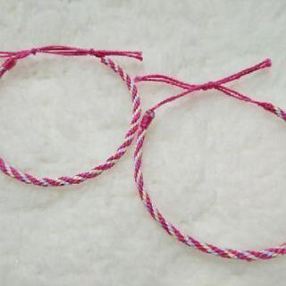 8zs-5 ピンク×黄色×水色 2個セット