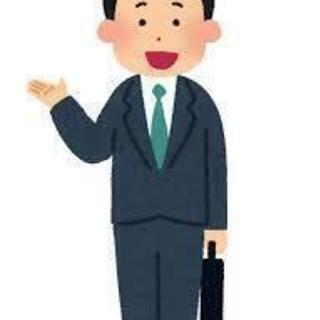 【契約】新規事業オープニング募集!未経験歓迎!学歴・職歴不問!公...