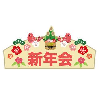 46名:ビンゴ大会&ひとり親交流会【シングルマザー・シングルファ...