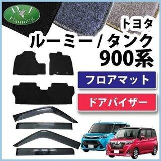【新品未使用】トヨタ ルーミー タンク M900A M910A ...
