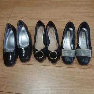 靴レディース3足