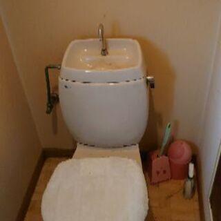 マイホーム修理 ⑨ トイレ(ビデオチャットにてサポート)📱080...