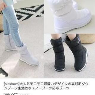 未使用 ショートブーツ 白 24cm 新品
