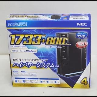 未使用 NEC Aterm PA-WG2600HS Wi-Fiホ...