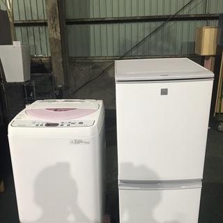 限界価格!!格安家電セット販売!冷蔵庫/洗濯機/A