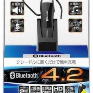 カシムラ Bluetooth イヤホンマイク ノイズキャンセラー...