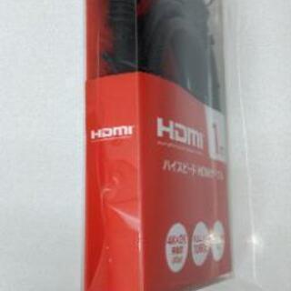 HDMI ケーブル 1m