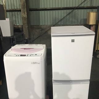 限界価格!!!格安家電セット販売!冷蔵庫/洗濯機/電子レンジ/テ...