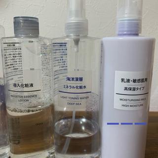 無印良品 導入化粧水・化粧水・乳液(ボタニカル)