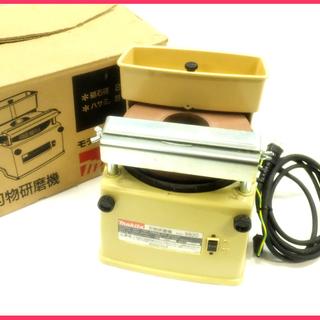 [N0114B] 美品 マキタ 刃物研磨機 9820 動作品 電...